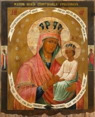 Палех. Музейные иконы