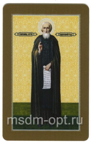 Сергий Радонежский преподобный, икона с молитвой, дорожная (арт.00883)