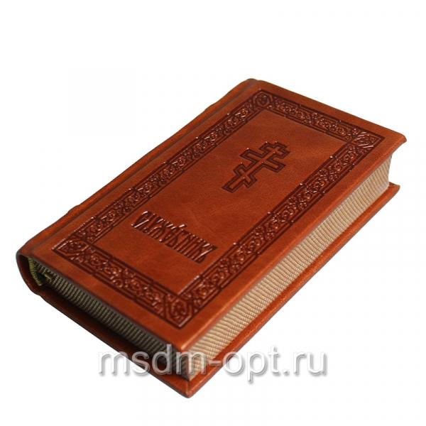 Служебник  (арт.15069)