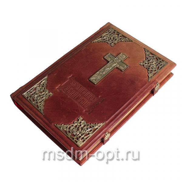 Священное Евангелие (арт.16131)