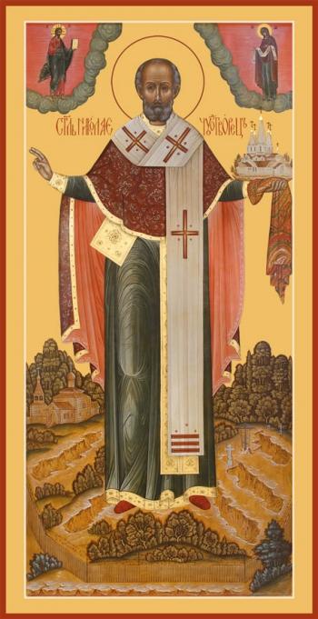 Николай чудотворец, архиепископ Мир Ликийских, святитель, икона (арт.792)