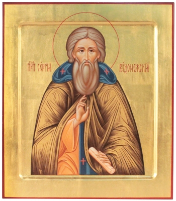 Сергий Радонежский преподобный