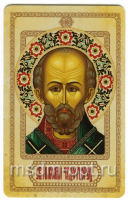 Николай чудотворец, архиепископ Мир Ликийских, святитель, икона с молитвой, дорожная (арт.00726)