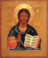 Господь Вседержитель икона (арт.01027)