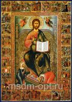 Господь Вседержитель икона (арт.01045)