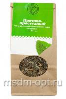 Противопростудный. Чай монастырский. Травы горного Крыма. 50 гр