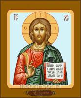 Господь Вседержитель икона (арт.04106 с-2)