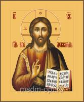 Господь Вседержитель икона (арт.04107)