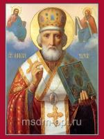 Николай чудотворец, архиепископ Мир Ликийских, святитель, икона (арт.04701)
