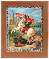 Георгий Победоносец великомученик, икона (арт.36512)