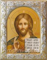 Господь Вседержитель, икона  в серебряной рамке, золочение,  140 х 180 мм (арт.00110-55)