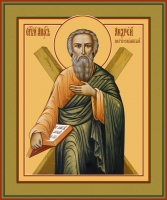 Андрей Первозванный апостол, икона (арт.06468)
