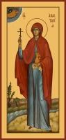 Анастасия Римская мученица, икона (арт.06568)