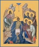 Богоявление Господне, икона (арт.06608)