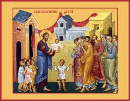 Благословение детей, икона (арт.00663)