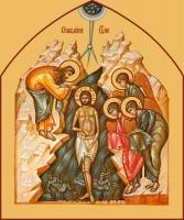 Богоявление Господне, икона (арт.06673)