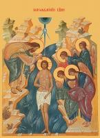 Богоявление Господне, икона (арт.00669)