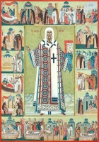 Алексий, митрополит Московский, святитель, чудотворец, икона (арт.06701)