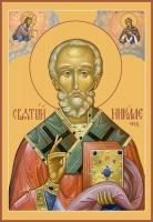 Николай чудотворец, архиепископ Мир Ликийских, святитель, икона (арт.06720)