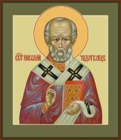Николай чудотворец, архиепископ Мир Ликийских, святитель, икона (арт.06726)