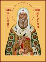 Петр, митрополит Московский, святитель, икона 240 х 300 мм, ковчег (арт.97-06733)