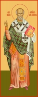 Николай чудотворец, архиепископ Мир Ликийских, святитель, икона  (арт.06752)
