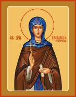 Василисса Египетская преподобномученица, икона (арт.06808)