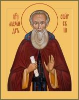 Александр Свирский преподобный, икона (арт.06880)