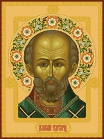 Николай чудотворец, архиепископ Мир Ликийских, святитель, икона (арт.00726)