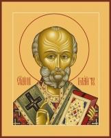 Николай чудотворец, архиепископ Мир Ликийских, святитель, икона (арт.00734)