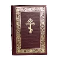 Библия. Книги Священного Писания  Ветхого и Нового Завета (арт.7538)