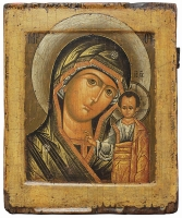 Казанская икона Божией Матери (арт.36200)