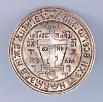 Печать для просфор (арт.37031)