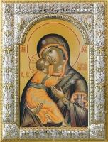Владимирская икона Божией Матери, икона в серебряной рамке, золочение, 180 х 240 мм (арт.00378-85)