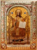 Господь Вседержитель, икона в серебряной рамке, золочение, красная эмаль, 180 х 240 мм (арт.04129-85)