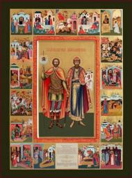 Писаные иконы и киоты