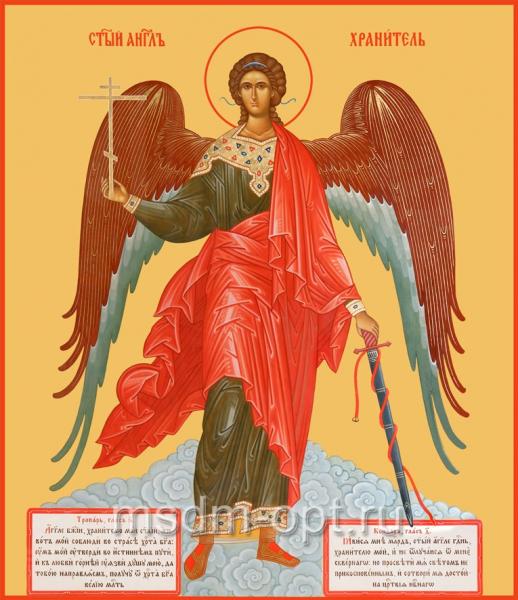 Ангел Хранитель, икона (арт.195)