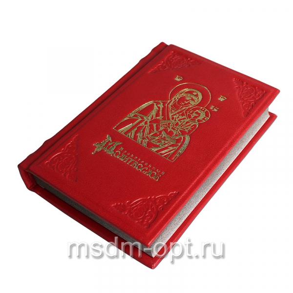 Молитвослов (арт.21602)