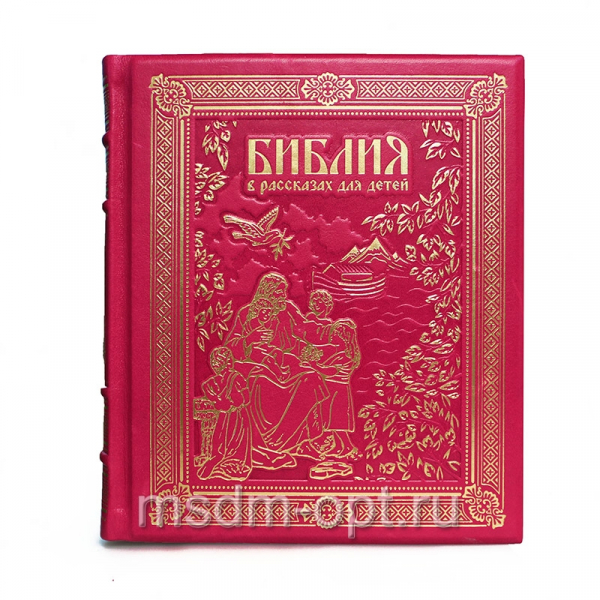Библия в рассказах для детей (арт.31947)