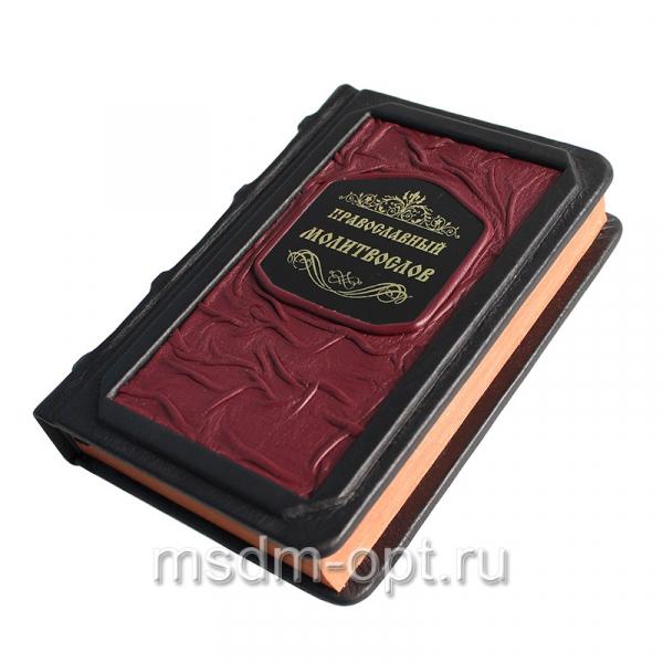 Молитвослов (арт.35030)