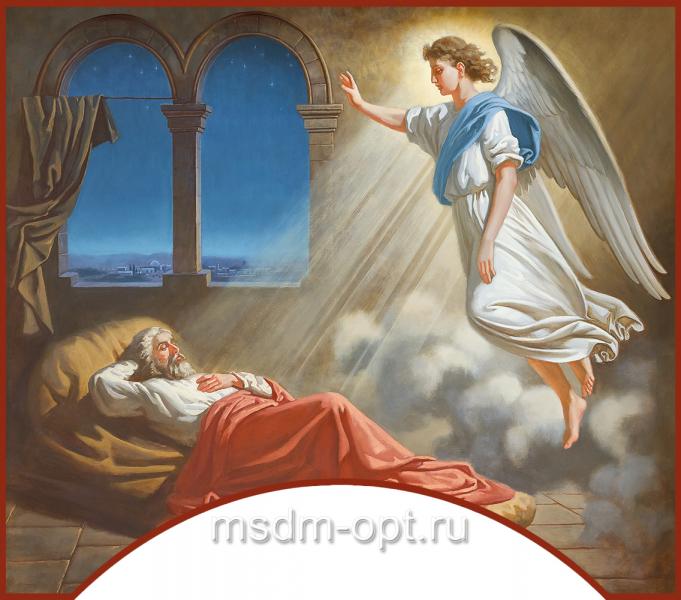 Явление Ангела во сне Праведному Иосифу, икона (арт.04012)