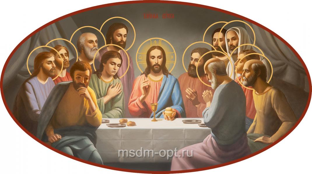 Тайная Вечеря, икона (арт.04014)