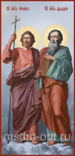 Святые апостолы Филипп и Фаддей (Иуда Иаковлев, Леввей), икона (арт.04474)