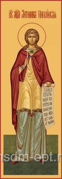 Антонина Никейская мученица, икона (арт.04553)