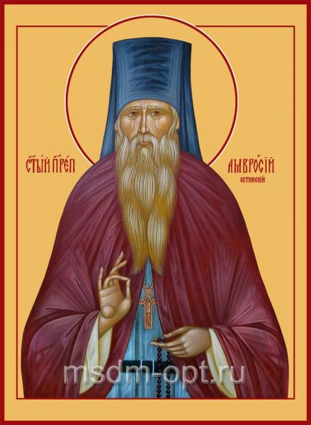 Амвросий Оптинский преподобный, икона (арт.04838)