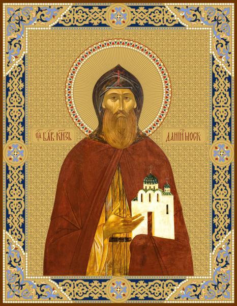 Даниил Московский благоверный князь, чеканная икона (арт.55412)
