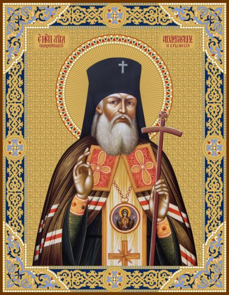 Лука святитель, исповедник, архиепископ Крымский, чеканная икона (арт.55507)