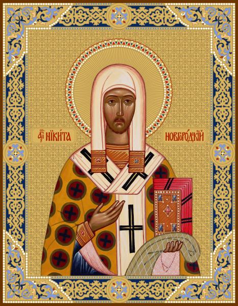 Никита, епископ Новгородский святитель, чеканная икона (арт.556728)