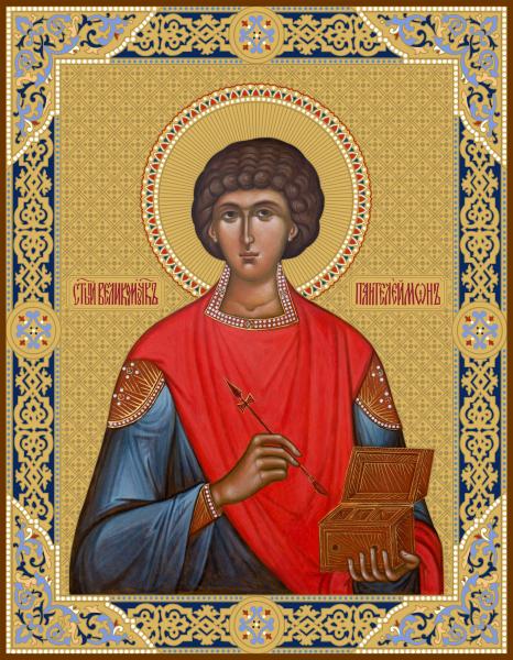 Пантелеимон, великомученик и целитель, чеканная икона (арт.556972)