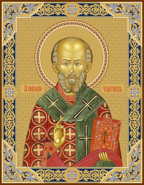 Николай чудотворец, архиепископ Мир Ликийских, святитель, чеканная икона (арт.55728)